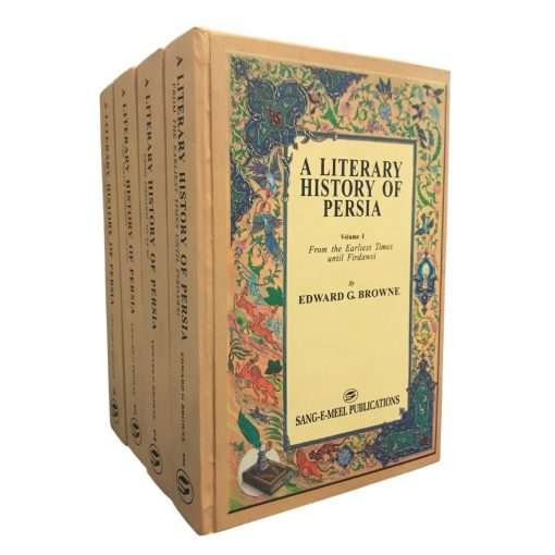 A Literary History of Persia (4 volumes)