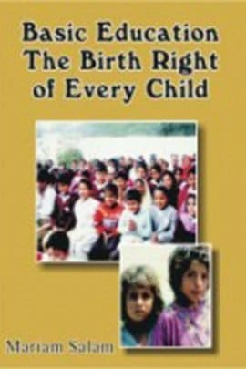 Basic Education:The Birth Right Of Every Child