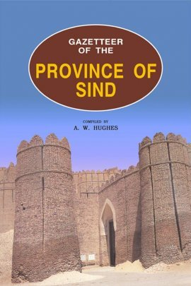 Gazetteer Of The Province Of Sindh