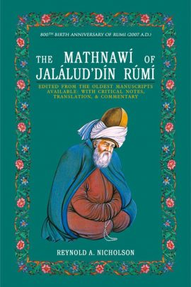 Mathnawi Of Jalalud'Din Rumi (English) (6 volumes in 1 book)