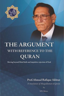 The Argument With Reference To The Quran